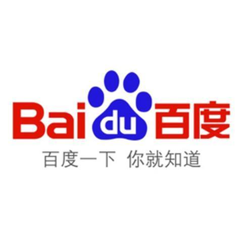 北京百度网讯科技有限公司上海分公司