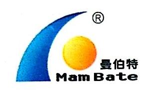 广州曼伯特信息技术有限公司