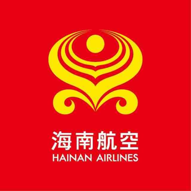 海南航空控股股份有限公司