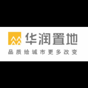 华润置地(深圳)有限公司