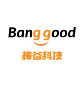 广州棒谷科技股份有限公司
