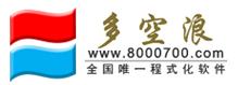 青岛多空浪软件科技发展有限公司