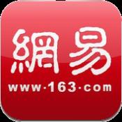 广州网易计算机系统有限公司