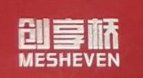 创享桥信息科技(上海)有限公司