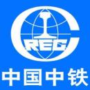 中铁一局集团有限公司