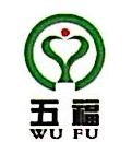 南京五福医药科技有限公司