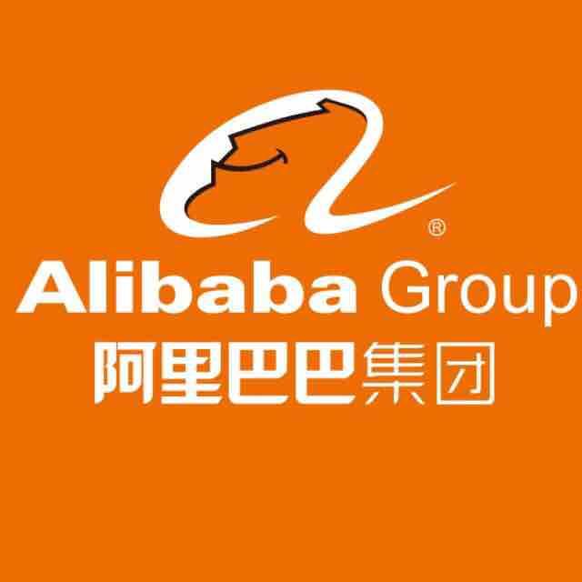 阿里巴巴(中国)有限公司成都分公司