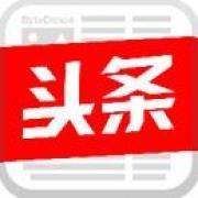 北京字节跳动网络技术有限公司