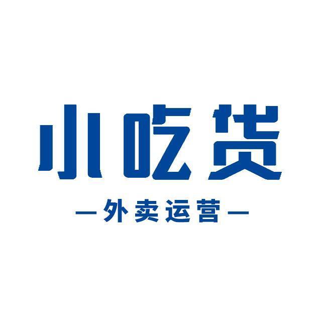 广州市小吃货科技有限公司