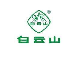 广州白云山医药集团股份有限公司白云山制药总厂