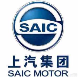上海汽车集团股份有限公司商用车技术中心