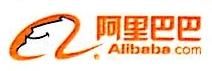 阿里巴巴(中国)教育科技有限公司