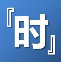 北京科园信海医药经营有限公司