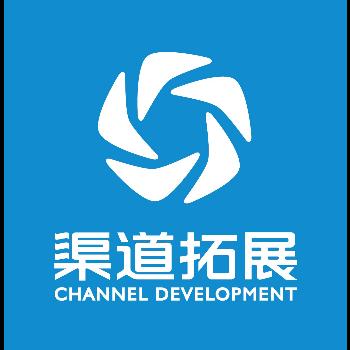 广州渠道拓展信息科技有限公司