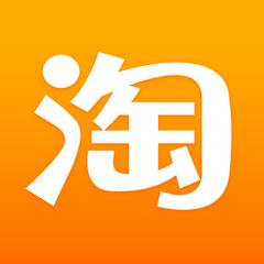浙江淘宝网络有限公司