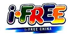 艾伏锐(北京)科技发展有限责任公司