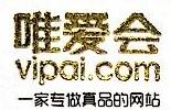 唯爱会(北京)信息科技有限公司