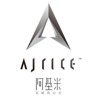 深圳阿基米未来智慧科技有限公司