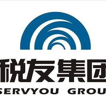 税友软件集团股份有限公司深圳分公司