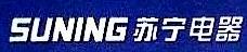 北京苏宁易购电子商务有限公司