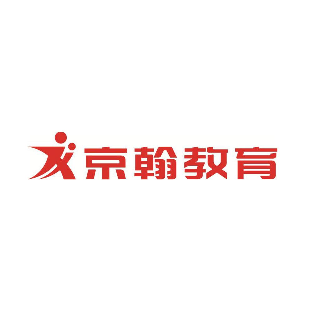 北京京翰英才教育科技有限公司