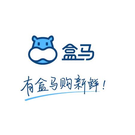 北京盒马网络科技有限公司