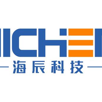 海南海辰科技有限公司