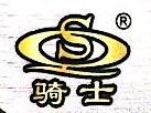 杭州骑士香精香料有限公司