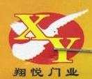 福州翔悦装饰材料制造有限公司