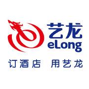 艺龙网信息技术(北京)有限公司
