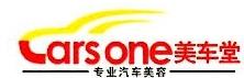 上海美车堂汽车美容有限公司