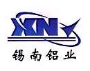 无锡锡南科技股份有限公司