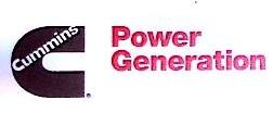 西安康发电力设备有限公司
