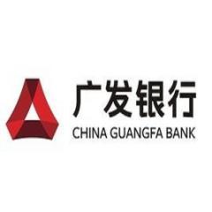 广发银行股份有限公司深圳分行